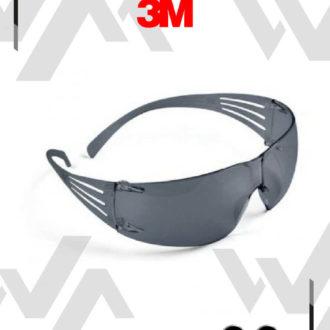 Gafas 3M Secure Fit 200 Lente Oscuro